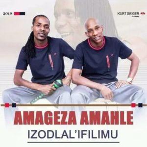 Amageza Amahle - Idokwe Amageza Amahle - Thuma Mina