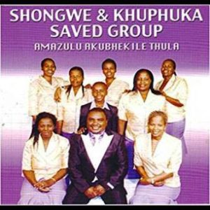 Shongwe and Khuphuka All Songs Song Download Mp3