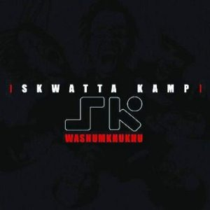 The Clap Song feat. Relo — Skwatta Kamp
