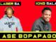Villager SA & King Salama – Ase Bopapago