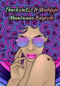 Yila Bantwana Aba Wrong Mp3 Download.
