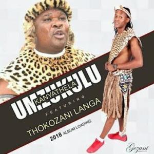 mzukulu dali wami download mp3