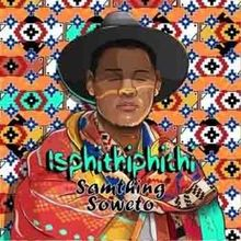 ama dm lyrics by samthing soweto
