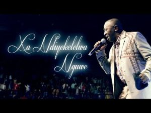 Spirit Of Praise 5 feat. Tshepiso - Xa Ndiyekelelwa Nguwe - Lyric Video
