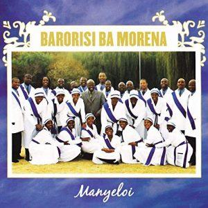 Barorisi Ba Morena - Matla a Sona Ke Bophello