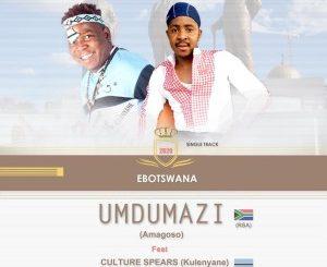 Umdumazi – Ebotswana